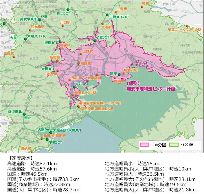 (仮称)浦安市港物流センター 広域MAP
