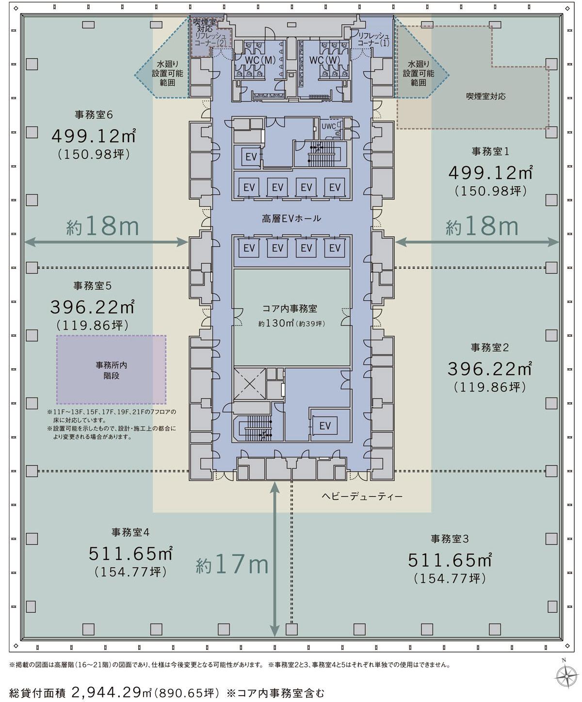 (仮称)神田錦町二丁目計画 高層階(16~21階)平面図