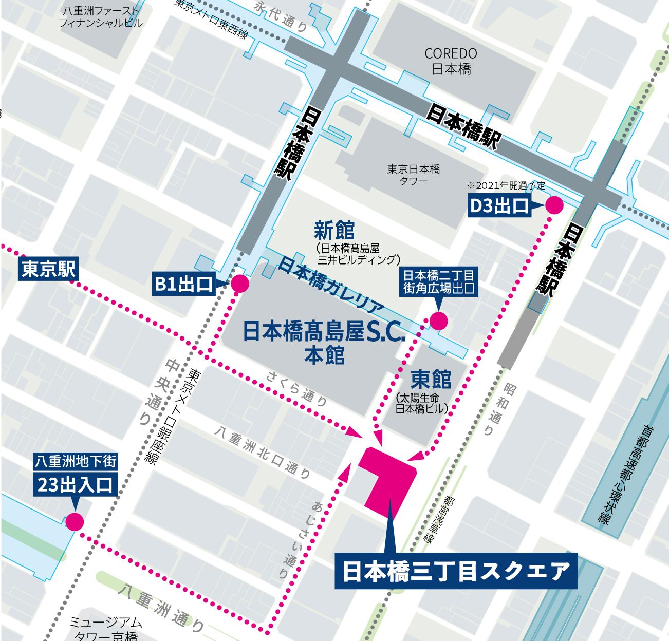 日本橋三丁目スクエア