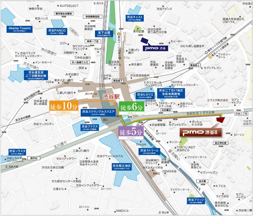 PMO渋谷Ⅱ ロケーション