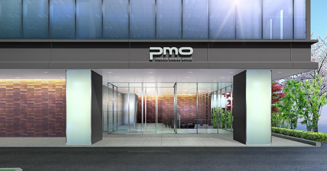 PMO渋谷Ⅱ エントランスイメージ