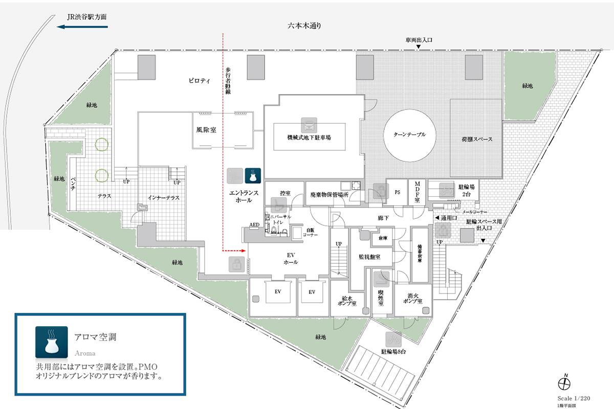 PMO渋谷Ⅱ 1F平面図