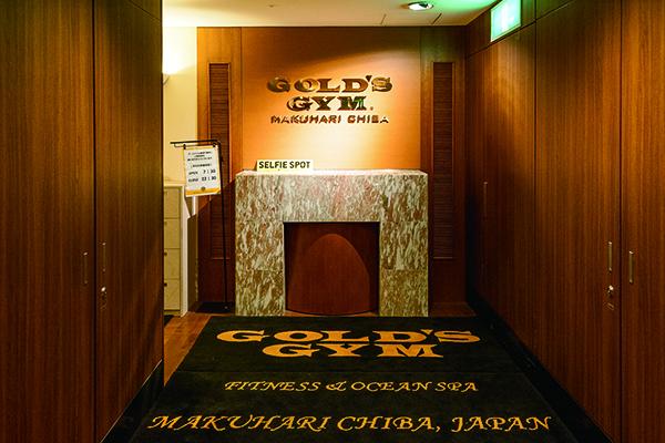 ワールドビジネスガーデン ゴールドジム(35F)