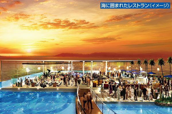 海に囲まれたレストラン〈イメージ〉