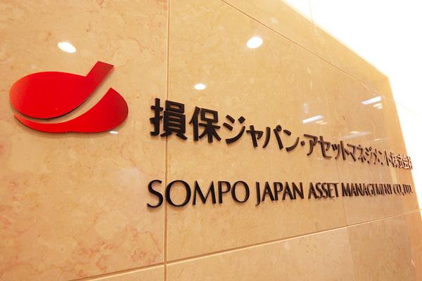 オフィス移転プロジェクト事例 /損保ジャパン・アセットマネジメント株式会社 / サインボード