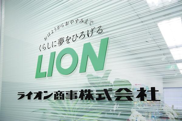 オフィス移転プロジェクト事例 / ライオン商事株式会社 / サインボード