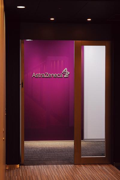 オフィス移転プロジェクト事例 / アストラゼネカ株式会社 / 別入り口