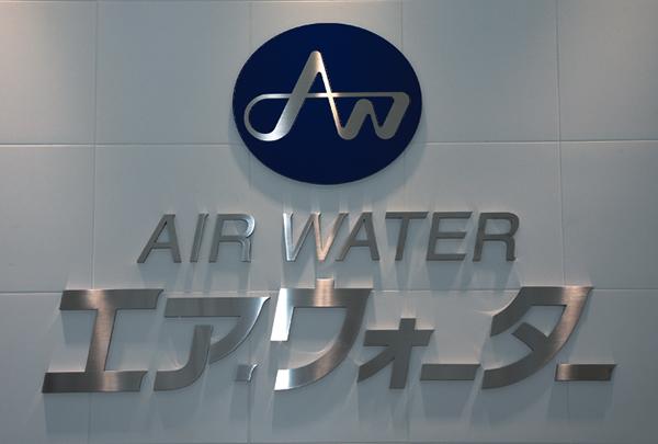 オフィス移転プロジェクト事例 / エア・ウォーター株式会社 / サインボード
