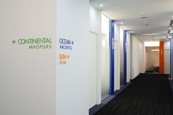 オフィス移転プロジェクト事例 /株式会社マルハニチロホールディングス / 室内