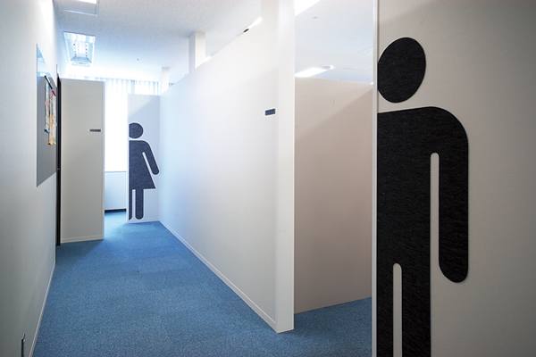 オフィス移転プロジェクト事例 /株式会社住友電装株式会社 / トイレ