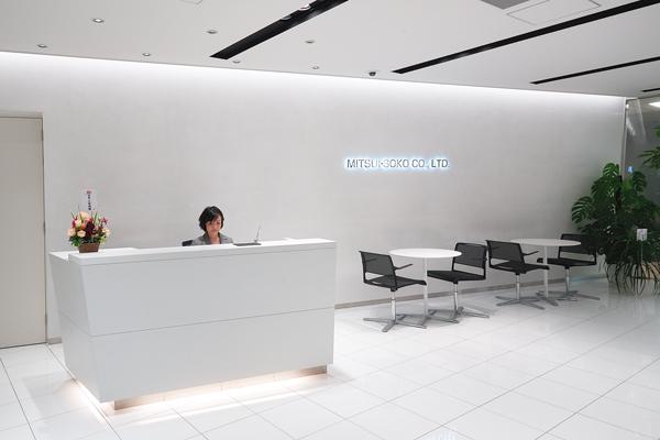 オフィス移転プロジェクト事例 /株式会社三井倉庫株式会社 / 受付