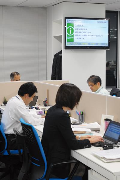 オフィス移転プロジェクト事例 /株式会社三井倉庫株式会社 / オフィス