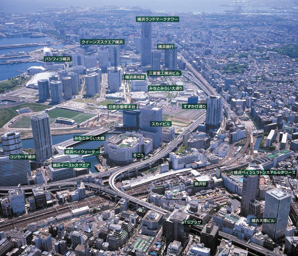 東京&横浜ビジネスゾーンガイド 横浜駅周辺 航空写真