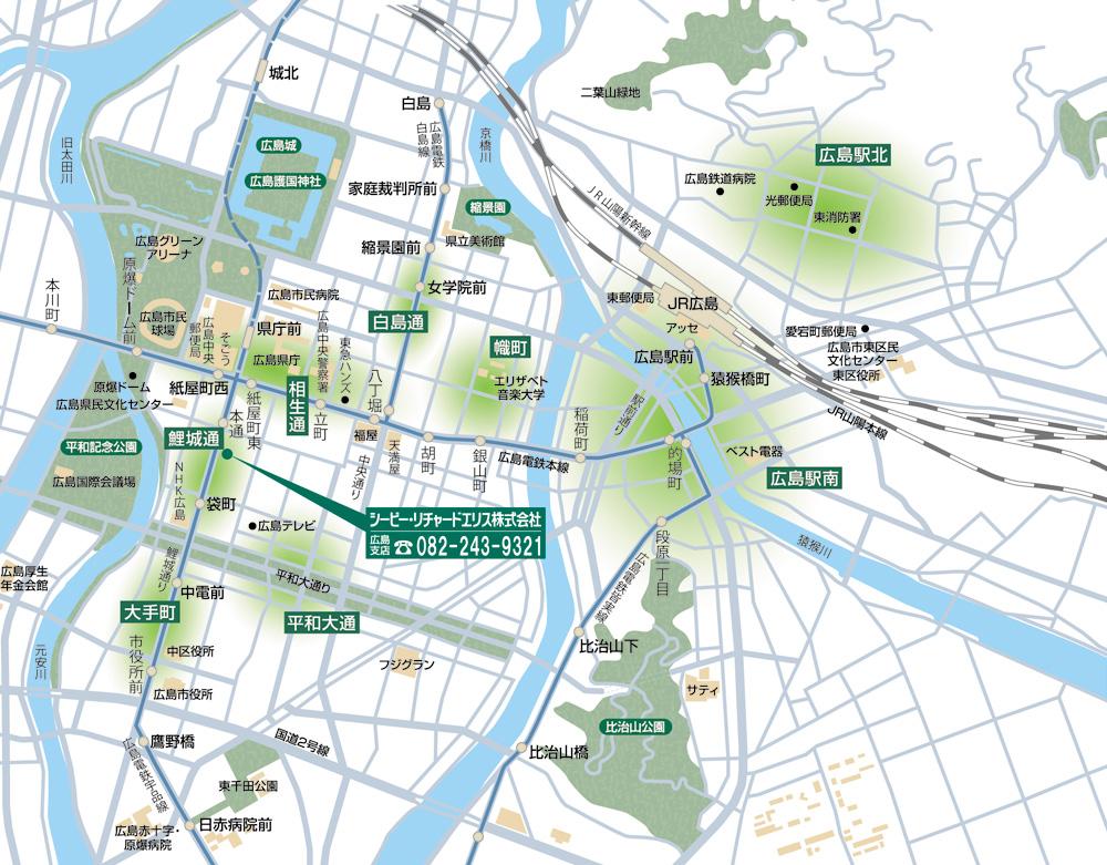 全国主要都市ビジネスゾーンガイド 広島 MAP