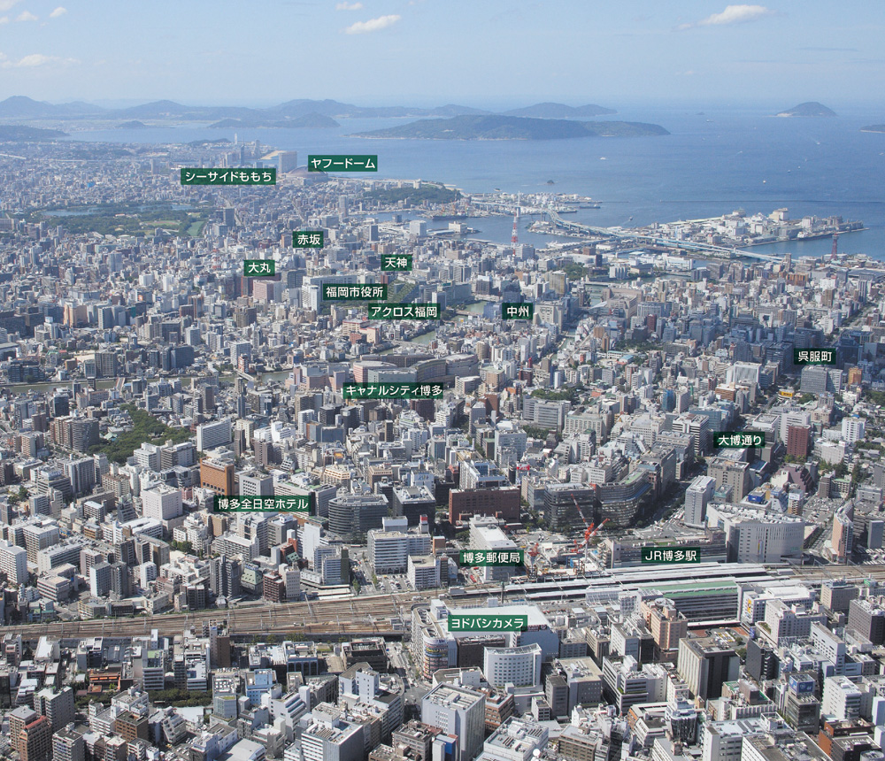 全国主要都市ビジネスゾーンガイド 福岡 航空写真