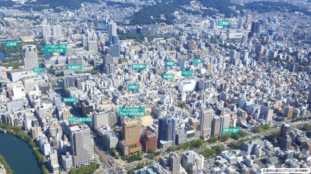広島市のオフィスエリア   CBRE