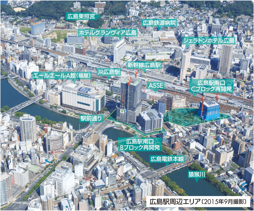 広島駅周辺エリア