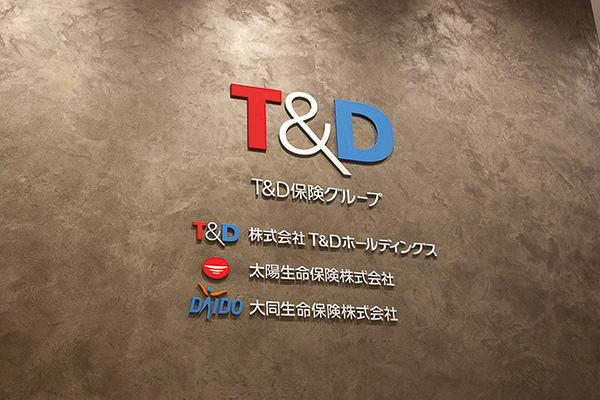 T&D保険グループ