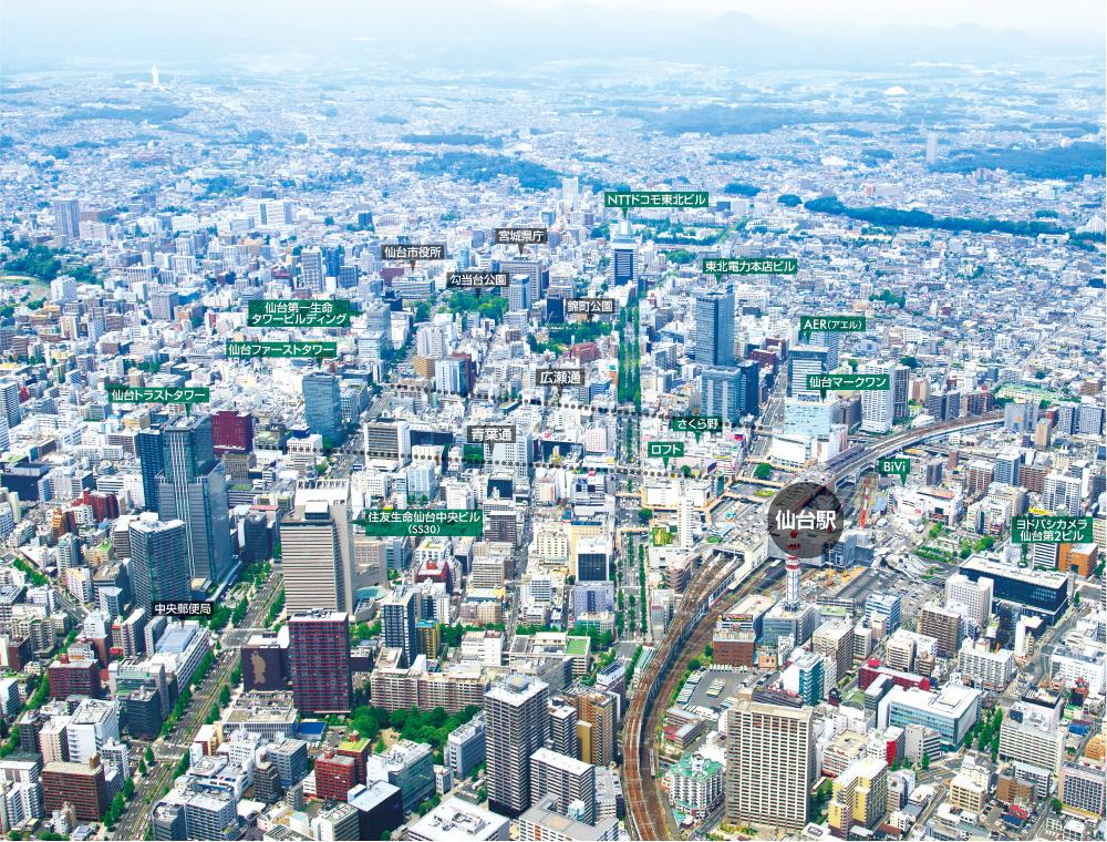 仙台ビジネスエリアの特徴 | CBRE