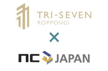 TRI-SEVEN ROPPONGI 入居テナント様インタビュー