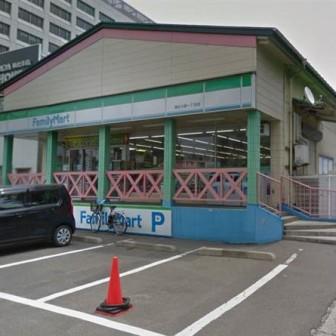 明善不動産五橋駅前店舗(旧ファミマ)