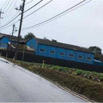 香取市高萩 工場