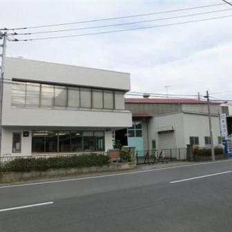 寒川田端工場