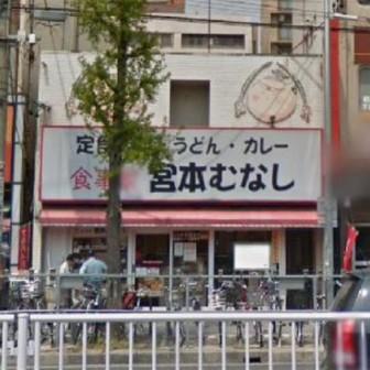 (仮称)志賀南通一丁目 2階建店舗