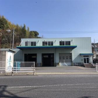 隅田商事倉庫