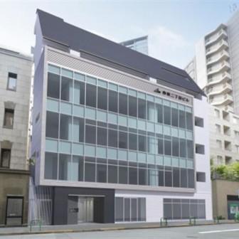 赤坂二丁目ビル