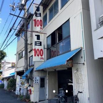 (仮称)寝屋川桜木町貸倉庫