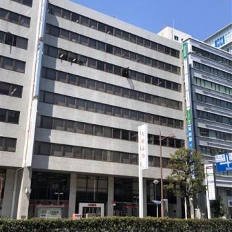 日本生命岡山第二ビル