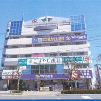センターシティ東浦和
