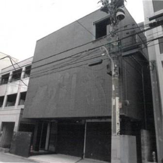南品川ビル