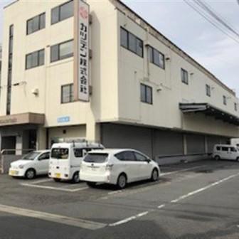 江戸川区西瑞江倉庫