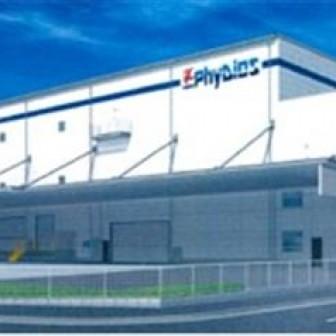 (仮称)PhyDiOS京都フルフィルメントセンター