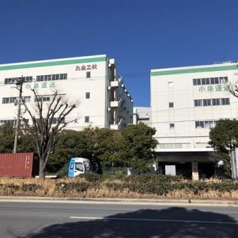大田区 京浜島倉庫