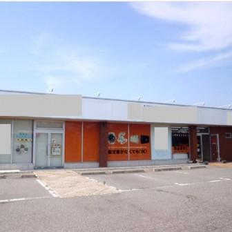 村井町店舗