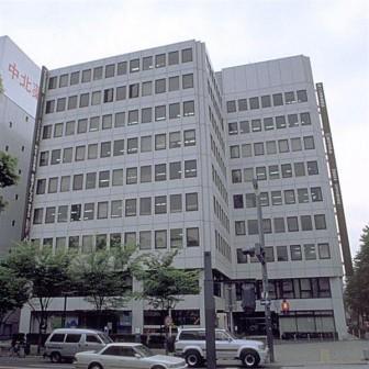 名古屋丸の内ビル