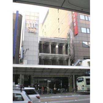 キリン堂四条烏丸本店