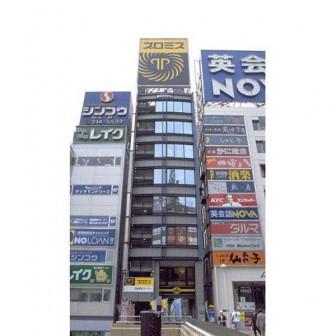 井門仙台駅前ビル