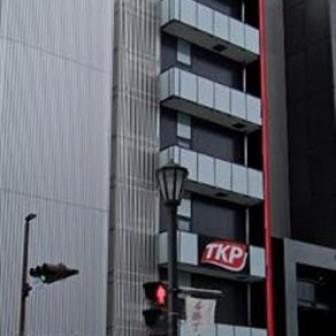 TKPガーデンシティ仙台駅北ANNEX