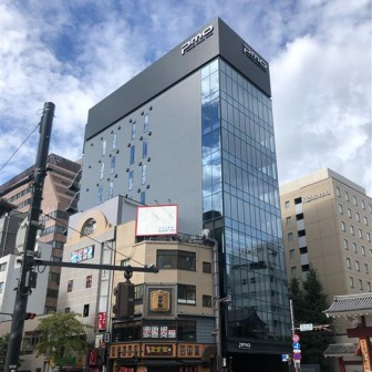 PMO浜松町Ⅱ