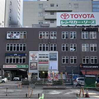新横水信ビル