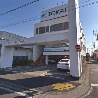 新川貸事務所