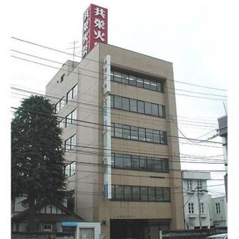 山形共栄火災ビル