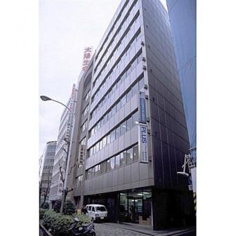 神田岩本町プラザビル