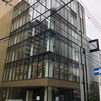 ガーデンキューブ渋谷神南