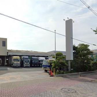 東大阪稲田トラックターミナル