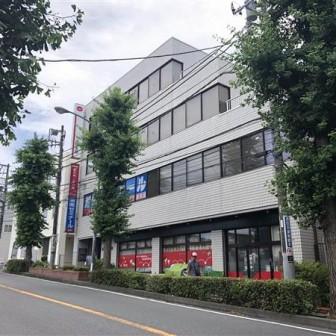二俣川NKビル